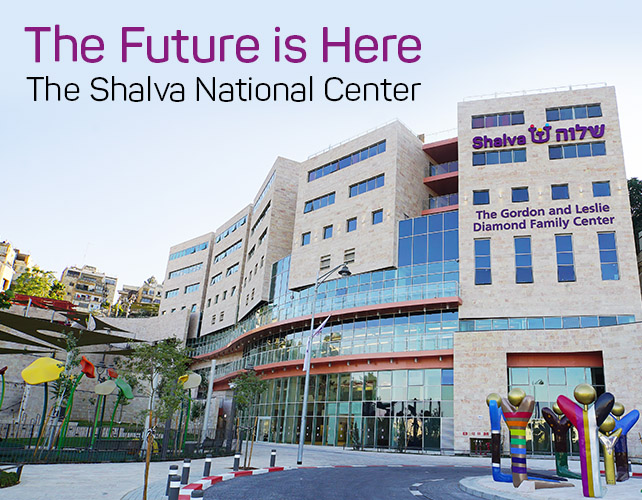 The new SHALVA National Children