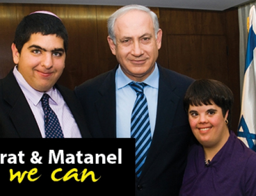 Efrat and Matanel