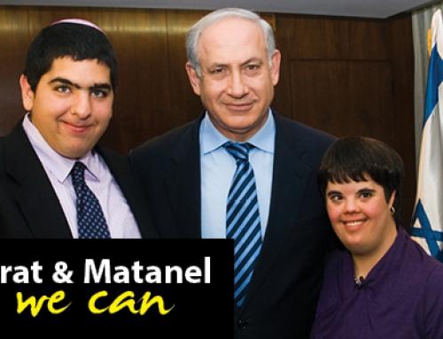 Efrat and Matanel