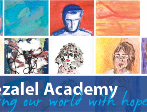 Bezalel Art School Project