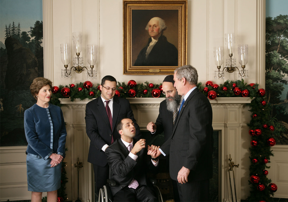 Kalman Samuels & George W. Bush