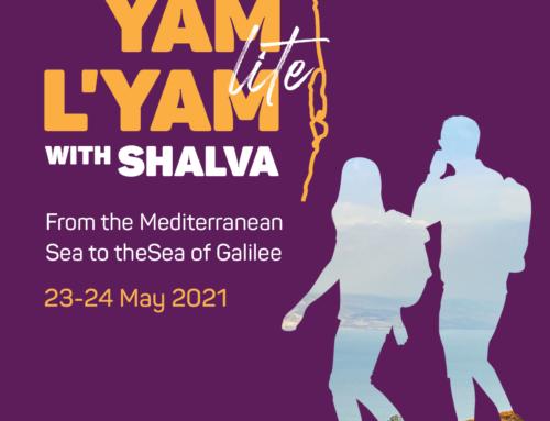 Yam L'Yam LITE with Shalva