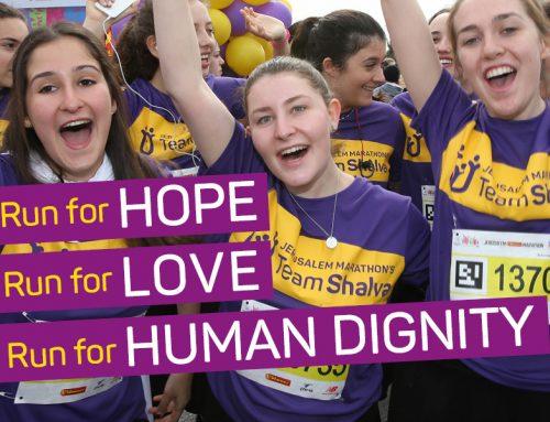 Team Shalva in the Jerusalem Marathon