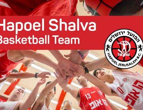 Hapoel Shalva Basketball Team
