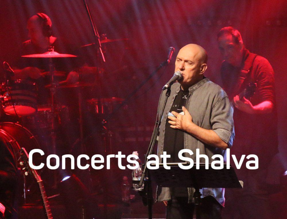 Cultural Events at Shalva