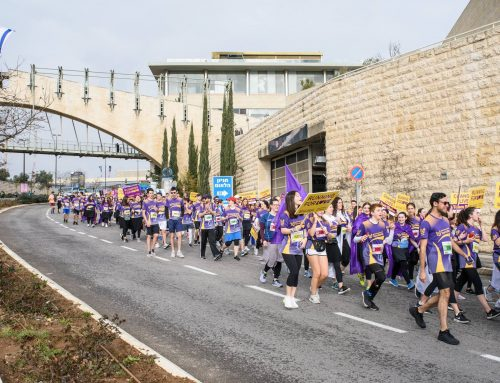 Off to the Races! Jerusalem Marathon 2019