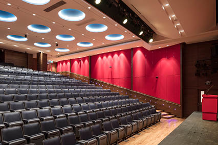 Recanati-Kaplan Auditorium