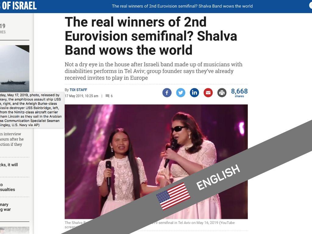 Shalva Band Performs at Eurovision – Shalva National Center