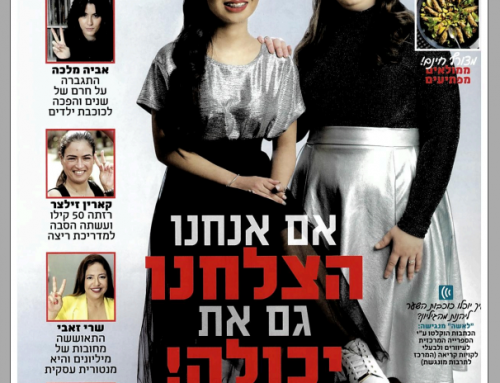 If We Succeeded, So Can You – Shalva's Cover Girls