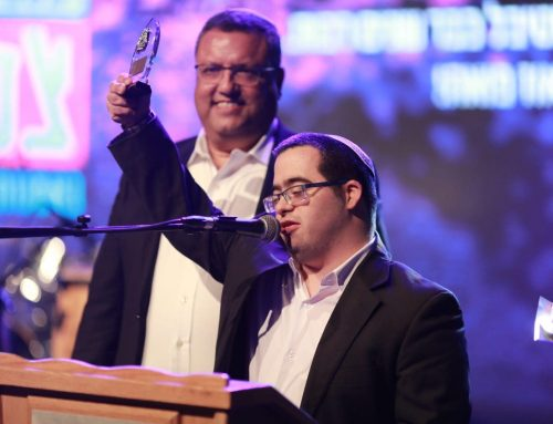 An Award from the Mayor of Jerusalem
