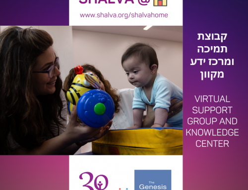 Introducing Shalva@home